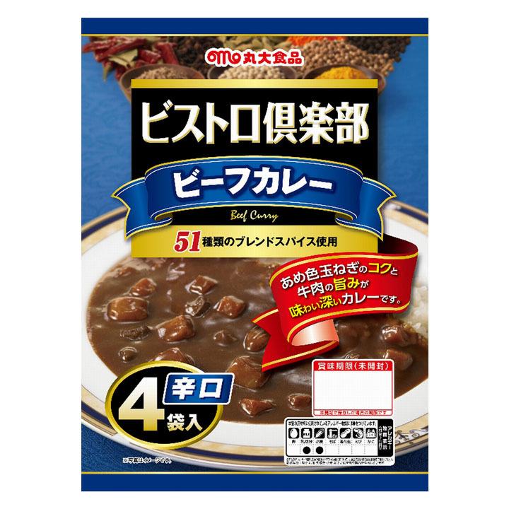 【カレーレトルトレトルトカレーギフトセット贈答非常食ビストロカレー辛口40食入り丸大食品】
