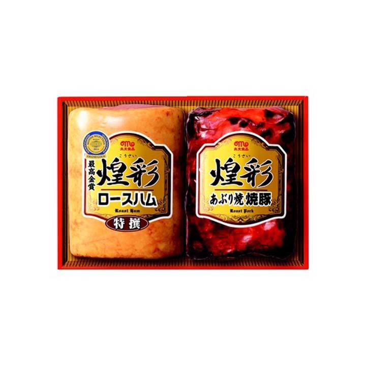 【ハムロース詰め合わせギフトセット贈答肉煌彩ギフト丸大食品】