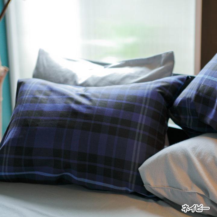 【枕カバー枕カバーピローケース森清ピローギャロウェイピローケース(封筒式)MFabtheHome】