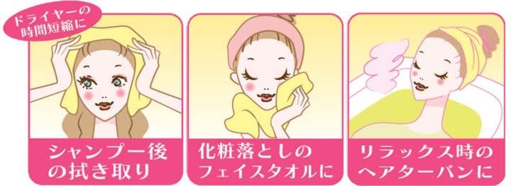 タオルドライヘアドライ髪タオル超吸水ヘアドライタオルアイオン