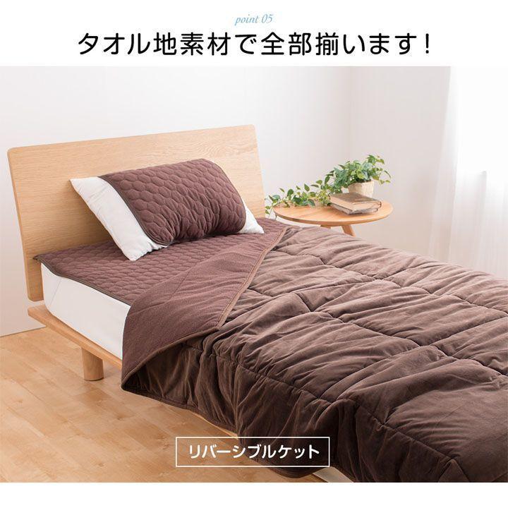 敷きパッドパッドシーツセミダブルタオル地寝具防ダニ・抗菌防臭やわらかタオル地敷パッド(マイティトップ2綿使用)セミダブル