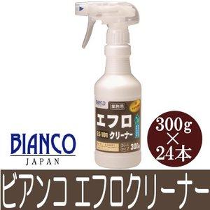 [P] 【送料無料】 BIANCO JAPAN ビアンコ エフロクリーナー(トリガー付) [300g×24本] ビアンコジャパン・ES-101・石材・タイル・白華・エフロレッセンス・浴槽・浴室