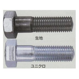ISO六角ボルト(中ボルト)Mねじ(溶融亜鉛めっき)M12首下長さ:45mm【DM12045】【入数:550】【K】