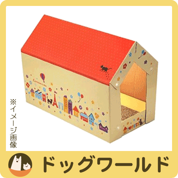 Bombi Alcon Cut Scratch House [7072]