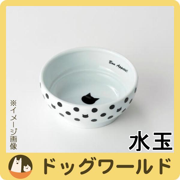 D-Culture Cat One快樂餐飲食品碗波爾卡圓點