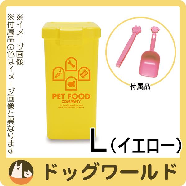 ISETO寵物食品公司L黃