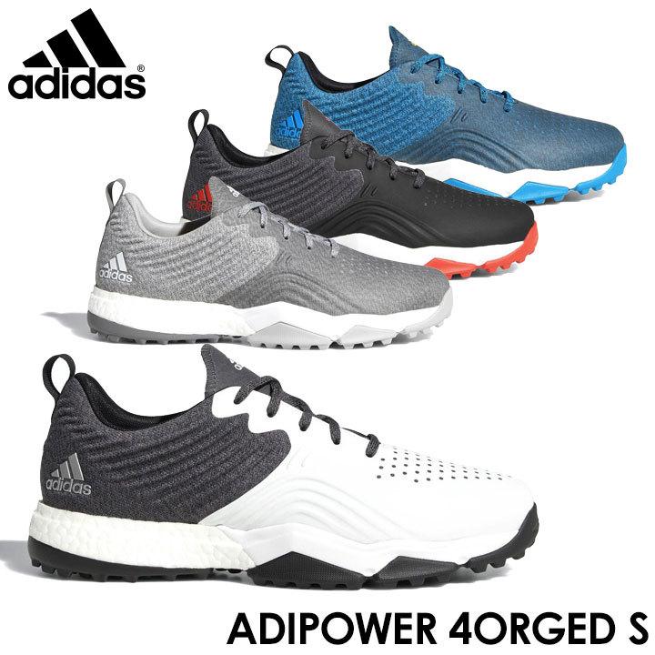 adipower 4rged s