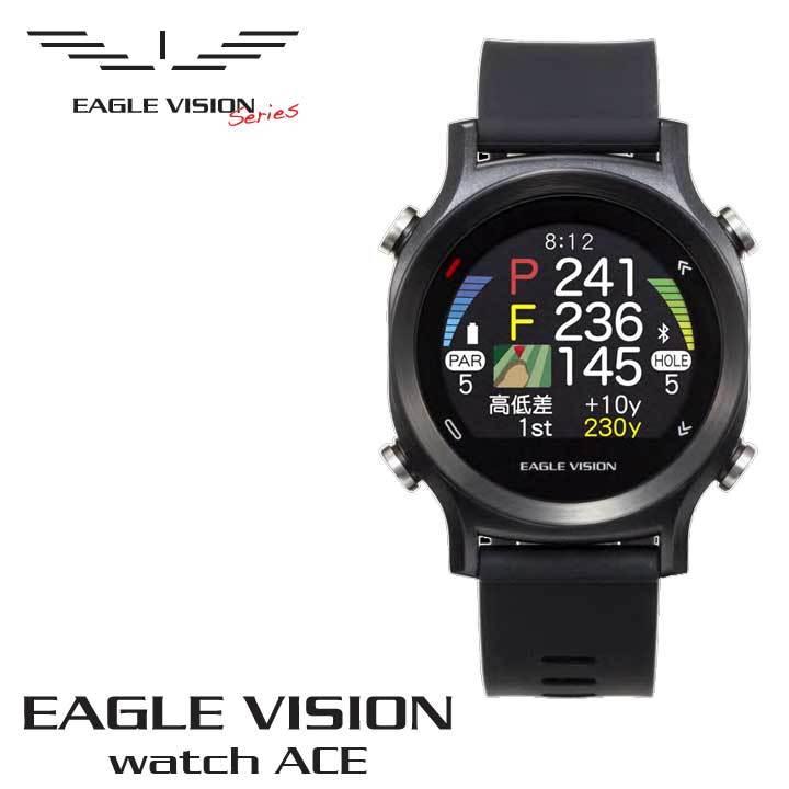 EAGLE VISION イーグルビジョン ウォッチ エース 腕時計タイプ GPS小型距離計測器 朝日ゴルフ watch ACE