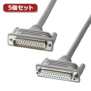 大割引 5個セット サンワサプライ RS-232Cケーブル(25pin延長用 サンワサプライ・1.5m) KRS-102KX5, KAZOON カー用品:7b84a4ba --- cartblinds.com