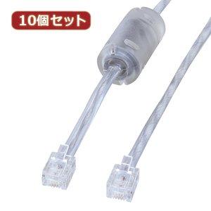 使い勝手の良い 10個セット サンワサプライ コア付シールドツイストモジュラーケーブル TEL-FST-1N2 TEL-FST-1N2X10, 可児市 45d12032