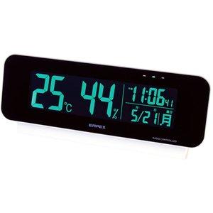 カウくる 電波時計付デジタル温・湿度計 C1063157, ホームセンターエース:de68230f --- frmksale.biz
