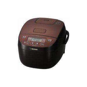 リアル 象印 象印 3合炊き 小容量マイコン炊飯ジャー ブラウン 3合炊き ブラウン NL-BC05-TA, 【まとめ買い】:92e19a1c --- skyparkingzaventem.be