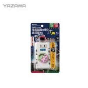 【新作入荷!!】 YAZAWA(ヤザワ) 海外旅行用変圧器 マルチ変換プラグ(A/C/O/BF/SEタイプ) HTDM130240V300120W 海外で使用する変圧器です。, ヨーロッパ雑貨バッグ キャロン国:c8488088 --- skyparkingzaventem.be