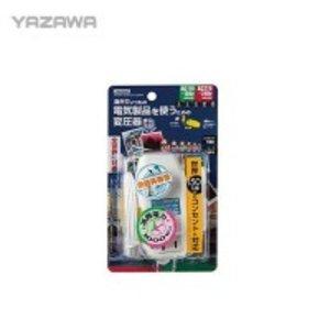 【公式】 YAZAWA(ヤザワ) 海外旅行用変圧器 マルチ変換プラグ(A/C/O/BF/SEタイプ) HTDM130240V1000W 海外で使用する変圧器です。, 我路屋はん工房:9adfcfbb --- ahead.rise-of-the-knights.de