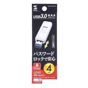 2019年最新入荷 サンワサプライ USB3.0メモリ USB3.0メモリ UFD-3HS4GW 4GBのUSBメモリ。, パールファクトリー:9c51ff7d --- rise-of-the-knights.de