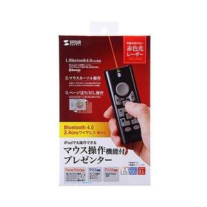 高速配送 サンワサプライ 2.4G&BT4.0プレゼンテーションマウス MA-WPR10BK Bluetooth 4.0、2.4GHzワイヤレス両対応。, 良品会議:21e4e5dd --- abizad.eu.org