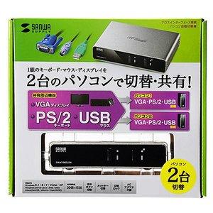 速くおよび自由な サンワサプライ パソコン自動切替器(2:1) SW-KVM2LXN 便利なパソコン自動切替器!, カガシ:088aac5a --- skyparkingzaventem.be