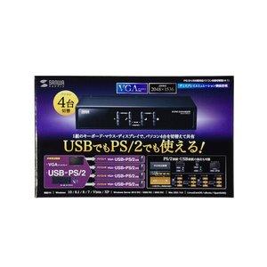 早割クーポン! サンワサプライ サンワサプライ PS/2・USB両対応パソコン自動切替器(4:1) SW-KVM4UP 便利なパソコン自動切替器!, 月洸うさぎ gekkouusagi:ffb33b6d --- rise-of-the-knights.de