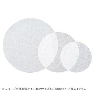 出産祝い リンベシート 丸 φ27cm 500枚 19478, さくらドーム b2fa00bd