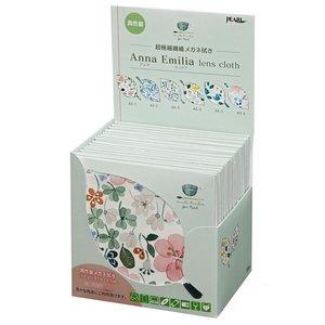 数量限定セール  ザヴィーナミニマックス Anna Emilia メガネ拭きセット 1箱18枚入 (6柄 ×各3枚), Beard Store f6c578aa