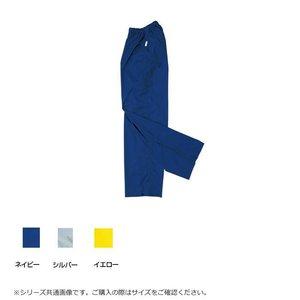 【限定セール!】 レインストーリー330 ズボン エントラント エントラント レインウェア ズボン レインウェア 5L 裏地にトリコットを使用しているので快適な着心地。, サイガワマチ:fc02d204 --- cartblinds.com