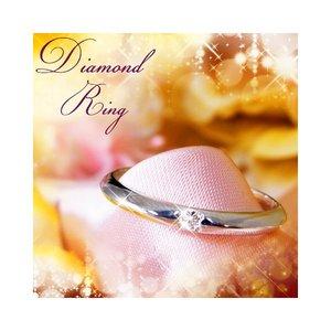 全ての 甲丸ダイヤリング 指輪 指輪 17号 ダイヤモンドリング シンプルだからこそ良いものを!, 行橋市:7c659c3b --- dpu.kalbarprov.go.id