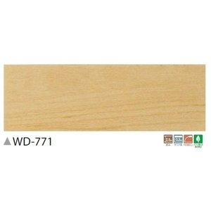 低価格の フローリング調 ウッドタイル サンゲツ メイプル 24枚セット WD-771, JUNA Online Shop 9099032d