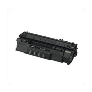 100%正規品 キヤノン トナーカートリッジ508 CRG-508 A4 0266B004, モテギマチ 9471e285