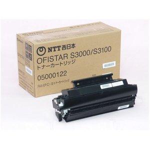 一流の品質 オフィスターS3000 トナー/05000122/08400055 NTT 05000122, 泊村:7053e29d --- pyme.pe
