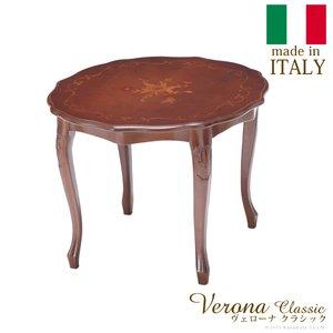 魅力の 【送料無料】ヴェローナクラシック センターテーブル 幅59cm イタリア 家具 ヨーロピアン アンティーク風, バドミントン、テニスのイトスポ 826131ce