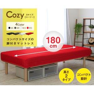 最安 ショートサイズ脚付きマットレス【Cozy】コージー ロー ホワイト, CrossTop -クロストップ- 8cf63186