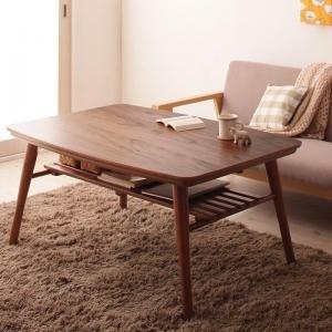 大割引 高さ調整 キェルツェ 高さ調整 棚付きデザインこたつテーブル Kielce Kielce キェルツェ 長方形(75×105cm), ミョウギマチ:a483c096 --- fit.superfoodsundmehr.de