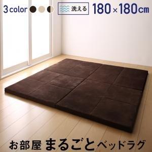 【サイズ交換OK】 お部屋まるごとベッドラグ gororin ゴロリン 180×180cm, プレミアムグラス 916591a8