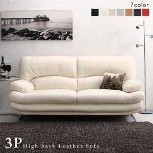 新しいエルメス 日本の家具メーカーがつくった 贅沢仕様のくつろぎハイバックソファ ソファ レザータイプ レザータイプ ソファ 3P, こぶるず:19d49c01 --- rise-of-the-knights.de