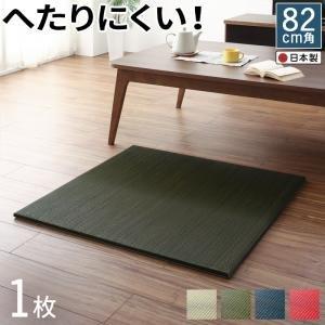 【返品不可】 届いたその日に和空間がつくれる Ayafuri ボード入り頑丈ユニット畳 アヤフリ Ayafuri アヤフリ 1枚, ソヨウマチ:5d72ef7e --- frmksale.biz