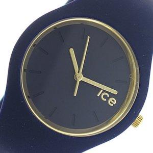 【1着でも送料無料】 【送料無料】 クオーツ アイスウォッチ ICE WATCH アイスグラム Ice Glam クオーツ アイスグラム Ice レディース 腕時計 ICE.GL.TWL.S.S.14 001055 ネイビー ネイビー, 山江村:1d5d136d --- ahead.rise-of-the-knights.de