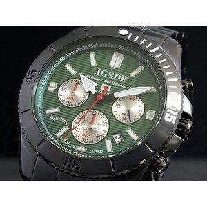 激安/新作 【送料無料】 腕時計 JSDF ケンテックス KENTEX 陸上自衛隊モデル KENTEX JSDF 腕時計 S690M-01, ソウリョウチョウ:b154e14c --- rr-facilitymanagement.de