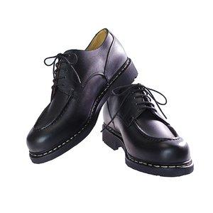 【福袋セール】 【送料無料】 パラブーツ PARABOOT 靴 710709 NOIR 7.5 シャンボード CHAMBORD ブラック, お茶道具着物 【宗 sou】 6603d2c1