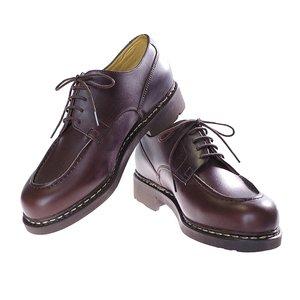 【はこぽす対応商品】 【送料無料 9.5】 パラブーツ PARABOOT 靴 710707 靴 CAFE 9.5 シャンボード CAFE CHAMBORD ダークブラウン, 豊平町:0d573936 --- 5613dcaibao.eu.org