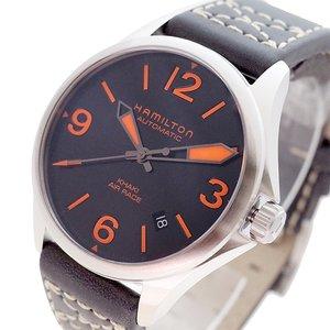 【正規品】 【送料無料】 ハミルトン HAMILTON 腕時計 メンズ レディース H76235731 KHAKI 自動巻き ブラック, バスクラフト&クロールバリエ 0a4edd13