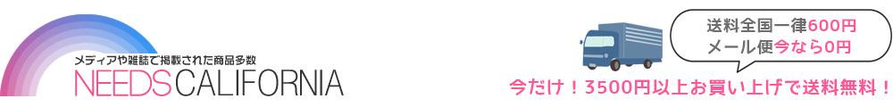 ニーズカリフォルニア iPhone5ケース・アイホンシリーズ種類最大級