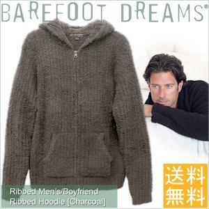 新作人気 Barefoot Dreams ベアフットドリームス544 チャコールCozyChic Men's Ribbed Hoodieメンズ パーカー, タカハマシ 56a2ea24