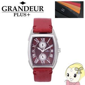 2019公式店舗 GRP006W2 GRANDEUR PLUS+ グランドールプラス 腕時計 ブライドルレザーバンド, マルウメ ウメエセイザイショ 8de2f15f