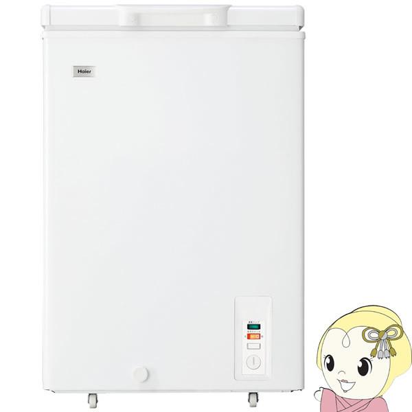 ホワイトHaier 103L 冷凍庫 (フリーザー) /(W/) JF-NC103F チェストタイプ 直冷式 ハイアール