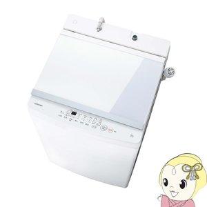 最安値で  在庫僅少 AW-10M7-W 10kg 東芝 全自動洗濯機 10kg ピュアホワイト 送料無料!(北海道・沖縄・離島除く), すりいでぃ:53985fad --- ancestralgrill.eu.org