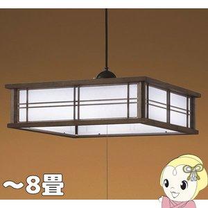 史上最も激安 [予約]BP180875P コイズミ LED和風ペンダントライト ~8畳, patio-import 02f3e953