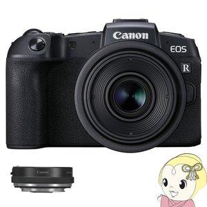 福袋 キヤノン ミラーレス 一眼カメラ EOS RP RF35 MACRO IS STM マウントアダプターキット, 南牟婁郡 66292f36