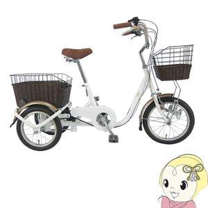 【国際ブランド】 【メーカー直送 SWING】MG-TRE16G ミムゴ SWING CHARLIE ロータイプ 三輪自転車G ホワイト CHARLIE ミムゴ スイング機能付きで小回りも効きます。, DCMオンライン ツールセンター:14b9c08c --- frmksale.biz