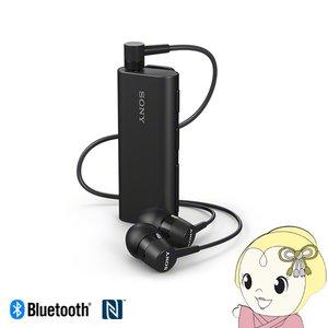 【未使用品】 SBH56-B ソニー ソニー Ver.4.2 SBH56-B Bluetooth対応 ワイヤレスステレオヘッドセット Bluetooth対応 ブラック 送料無料!(北海道・沖縄・離島除く), ヨシトミスポーツ:d37718de --- abizad.eu.org