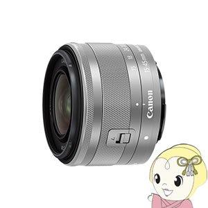 最終値下げ キャノン 一眼レフカメラ/ミラーレスカメラ用 交換レンズ EF-M15-45mm F3.5-6.3 キャノン IS STM [シルバー] F3.5-6.3 交換レンズ 送料無料!(北海道・沖縄・離島除く), ブライダルアモーレ:6683d384 --- parker.com.vn